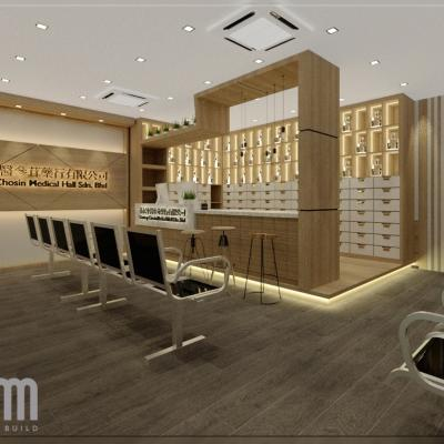 Clinic Reception Area Design And Renovation . Johor Bahru